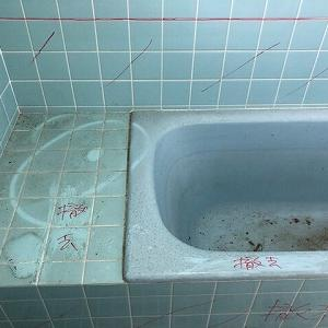 あっちも、こっちも浴室の改修中