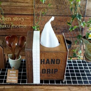 100均雑貨で作る♪カフェ風★トイレットペーパーボックス