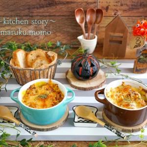 チーズの塩気とかぼちゃの優しい甘さが癖になる♪簡単!かぼちゃのミルクグラタン
