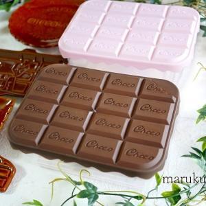 100均セリアのリアルな『チョコレートの形の保存容器』&PC傍のお気に入りチョコ