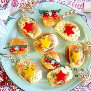 クリスマスに簡単!市販のパンと冷凍食品を使って~子供も大人も大好きなパン❤