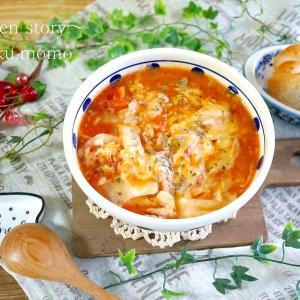 材料を切って煮込み10分!いつもの白菜と豚肉がトマトとチーズでイタリアン煮込み♪