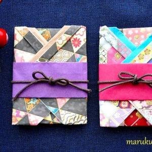 お正月に使えるまとめ♪折り紙で作るポチ袋&失敗無しで作れる~ふっくら黒豆など