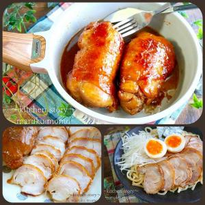 ルクエで簡単♪まるで焼き豚のような鶏チャーシュー
