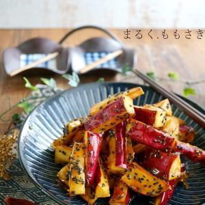 さつま芋が美味しい季節💛カリカリ♪ホクホク♪スティックポテト&夏ドラマ感想♪