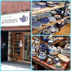 サマーセール★ポーリッシュポタリーのお店♪KERSEN(ケルセン)神戸直営店に行ってきました。