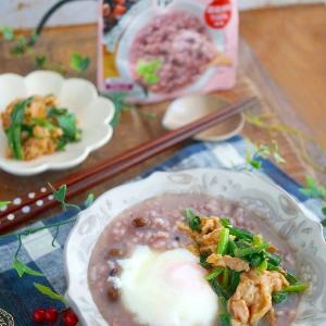 レンジで2分半!『豚肉とニラの中華和え』と温玉で朝のお粥さん♪