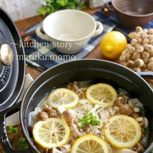 大根とキノコと豚肉の♪爽やかレモン鍋&昔の栗の食べ方