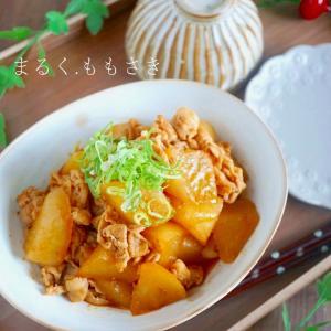 大根と豚肉の韓国風コチュジャン煮込み&苦手な息苦しさ