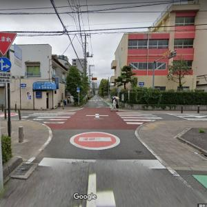 戸田市 戸田公園 危険運転 違反運転 戸田南小学校付近