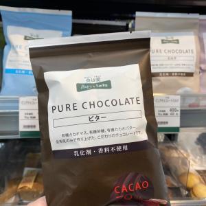 体に優しいチョコレートシリーズ