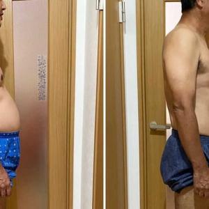 ぽっこりお腹が7日で解消♪体重は5.85kgダウン♪
