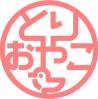 #高松宮記念 2020 出走馬指数 ◎モズスーパーフレア