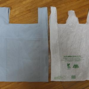 昨日作ったレジ袋の軽さと 折りたたんだ小ささに驚き。