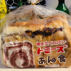 神戸の、このパン
