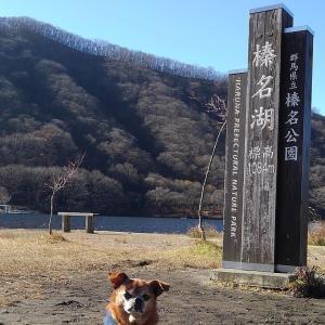 GOTOトラベルで軽井沢へ!①