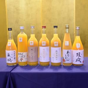 ~令和元年度~認定みかんジュース官能審査会のご報告!