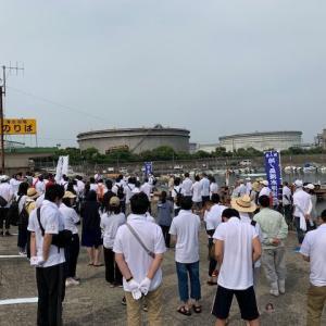 地ノ島ボランティア清掃のご報告☆