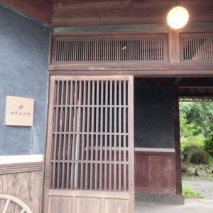 伊藤農園&早和果樹園~ショップ紹介~