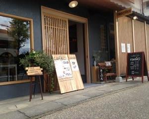ギャラリーカフェ「narairo」