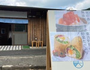 東吉野村「実の香」で、かぼちゃのかき氷&ブリトー♪