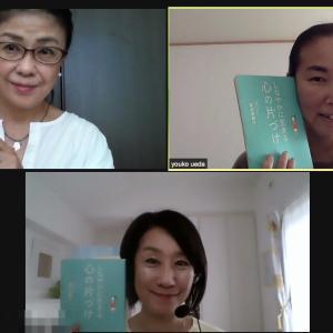 8ヶ月間の参加者の変化!M-cafe構成的読書会@オンライン・開催のご報告