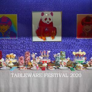2020年2月7日(金) テーブルウェアフェスティバル2020