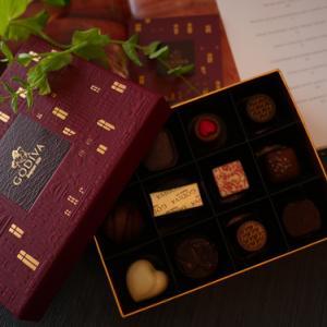バレンタインデー ゴディバのチョコレート from my old friend