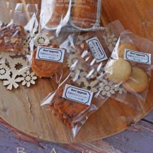 サプライズの贈り物 低糖質のスイーツ