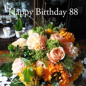 米寿のお祝いに HappyComeのお花を・・・