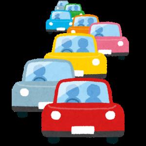 ○やること・やりたいことが渋滞してる時〜思考を深追いしない。手をつける日程だけ決めておく。