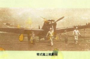 浜松の戦火、記憶!
