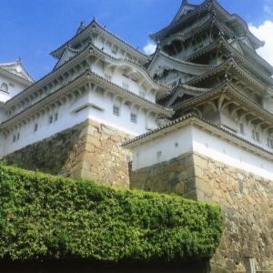 【2008年】黒部峡谷と姫路城の旅(3)