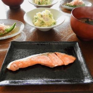 焼き鮭定食 ♡
