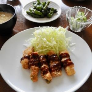 今日の晩ご飯は、野菜の肉巻きフライ ♡