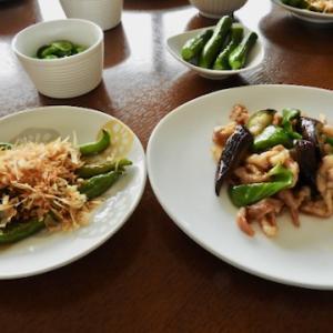 今日の晩ご飯は、豚肉とナスの豆板醤炒め ♡