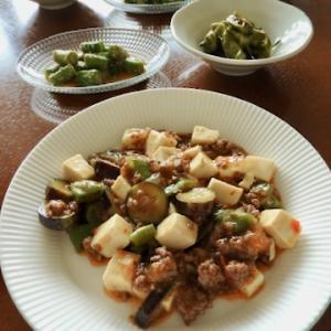 今日の晩ご飯は、茄子と万願寺入り麻婆豆腐 ♡