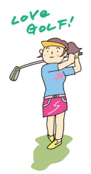 ゴルフ上達の秘訣