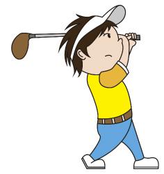 ゴルフ上達の秘訣2