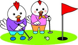 ゴルフ上達への道5