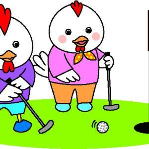 ゴルフ上達への道11