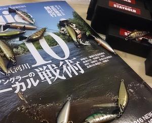 Gijie新春号発売されました(^-^)