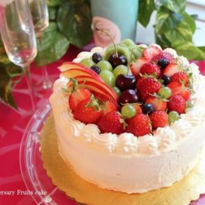 結婚15周年記念フルーツケーキ