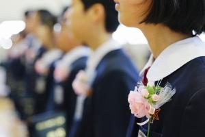 3月18日(水曜)は、卒業式のため通常営業いたします。