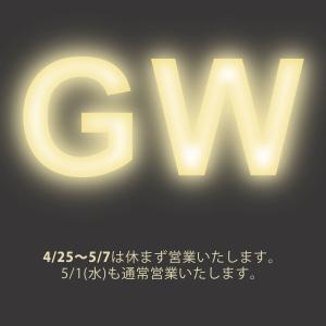 GWは休まず営業、入学キャンペーンは4月末まで、節句のお祝いは5/5まで