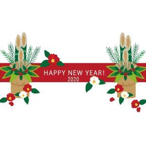 あけましておめでとうございます。今年、スタジオXYオープン20周年。