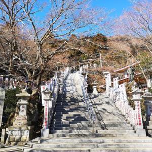 『大山阿夫利神社』へお詣りに行って来ました。