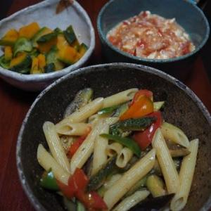 夏の野菜たっぷり・夏の野菜のパスタ