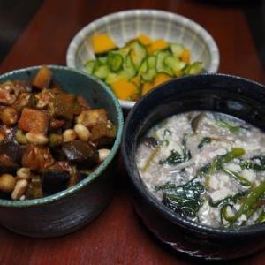 とりあえず豆腐でとじておけ・きのこと葉っぱの豆腐とじ