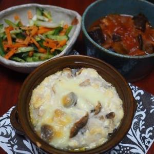 なぜかなすが食べたい今日この頃・なすと舞茸のトマトJ煮